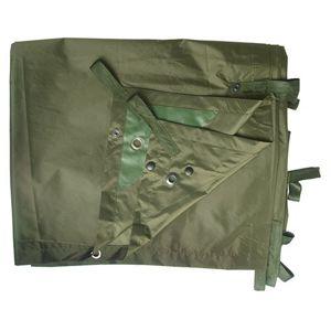 Lehká nepromokavá celta Mil-Tec® BASHA - oliv (Barva: Olive Green)